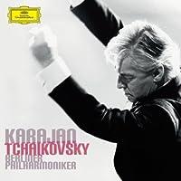 Tchaïkovsky : Symphonies (Coffret