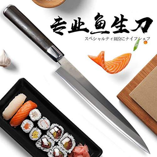Japanese Sushi sashimi Knife German steel 210mm 240mm 270mm 300mm (270mm) by KMZ KITCHEN (Image #4)
