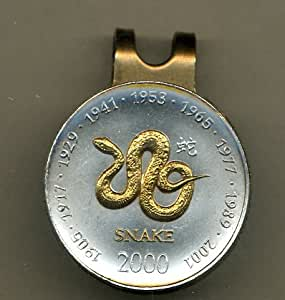 Gorgeous 2-Toned Gold on Silver Somalia Snake Coin - Golf Ball Marker - Hat Clips