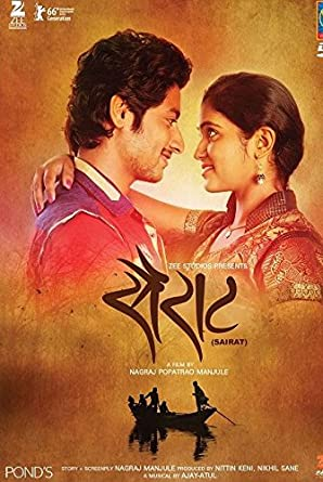 Sairat 2016 Marathi Movie 400MB HDRip ESub Download