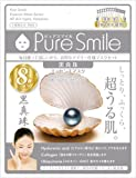 纯微笑精华面膜8片装黑色珍珠