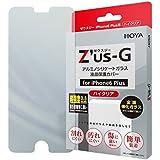 【価格見直し】 HOYA Z'us-G ゼウスジー for iPhone6 Plus ハイクリア ガラスフィルム 【アウトレットセール】 【超強度】 【全面強化】 液晶保護