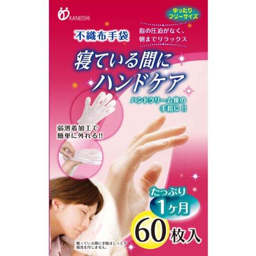 The hand care while you sleep 60set