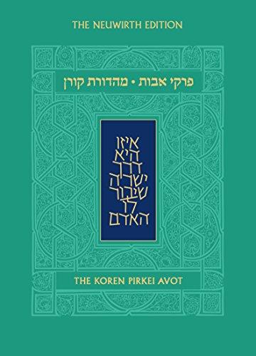 Koren Pirkei Avot (Hebrew and English Edition)