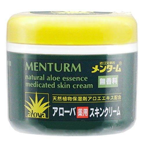 Rohto Menturm Arroba medicated skin cream 185G from Rohto