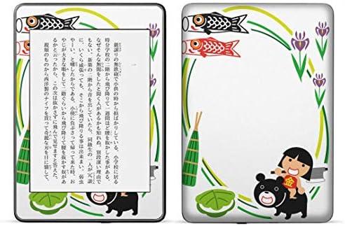 igsticker kindle paperwhite 第4世代 専用スキンシール キンドル ペーパーホワイト タブレット 電子書籍 裏表2枚セット カバー 保護 フィルム ステッカー 015299 こどもの日 鯉のぼり 兜 熊