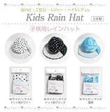 Kids rain hat size L cloud pattern made in Japan (japan import)