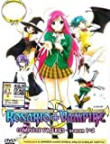 Rosario + Vampire Complete TV Series (Season 1&2) / English Dub