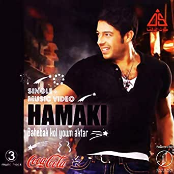 music mohamed hamaki mp3