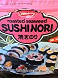 Shirakiku Sushi Nori Seaweed Sheets - 50 Sheets by Shirakiku