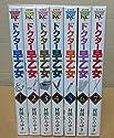 ドクター早乙女 コミック 1-7巻セット (ヤンマガKCスペシャル)の商品画像