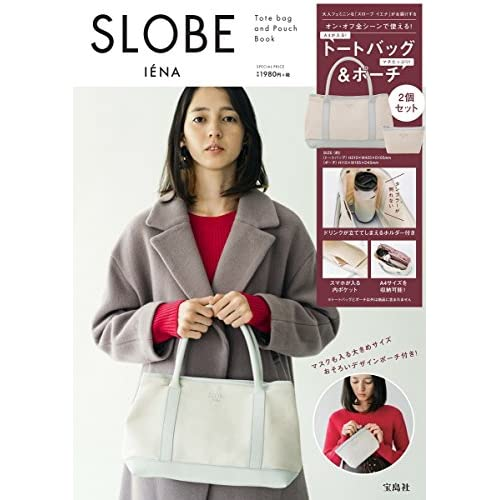SLOBE IENA Tote bag and Pouch Book 画像