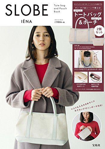 SLOBE IENA Tote bag and Pouch Book 画像 A