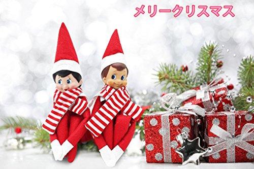 Yiteng 크리스마스 Elf on the Shelf 인형 남녀 페어 크리스마스 트리 - 장식 이벤트 장식