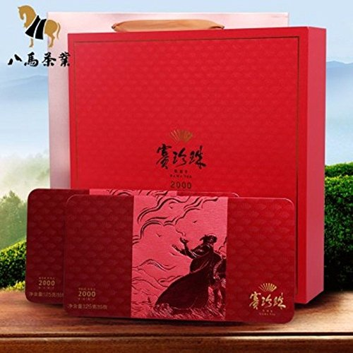 Bama tea 2000 Pearl Buck NongXiang Tieguanyin tea Chinese Oolong tea 250g八马茶业赛珍珠 by Yichang Yaxian Food LTD.