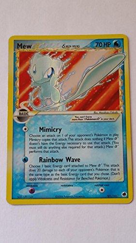 Pokemon EX Dragon Frontiers #101 Shining Mew Holofoil Card (Dragon Frontiers Pokemon)