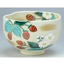 Kiyomizu-kyo yaki ware. Japanese Matcha chawan teabowl strawberry with paper box. Ceramic. TJI458