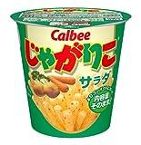 Japanese Snacks Jagariko Okashi ×12 Cups