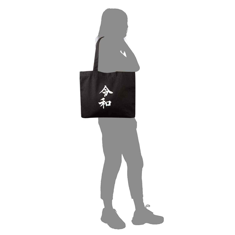 2efc2ee62d7d Amazon   [Mocos] 父の日プレゼント トートバッグ キャンバス 男女兼用 レディース メンズ 大容量 軽量 シンプル ブラック 黒 内 ポケット付き 令和 新元号   トート ...