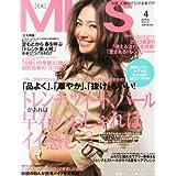 MISS 2013年4月号 小さい表紙画像
