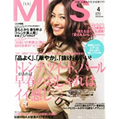 MISS 最新号 サムネイル