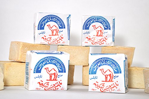 Olive Oil Nablus Soap Bar Al Jamal From The Holy Land 4.6 oz (4 (4.6 Ounce Soap Bar)