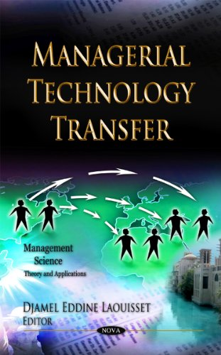 Managerial Technology Transfer (Management Science-Theory and Applications)