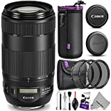 Canon EF 70-300mm f 4-5.6 IS II USM Lens for Canon DSLR Cameras w Essential Photo Bundle