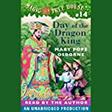 Front cover for the book Day Of The Dragon-King by Mary Pope Osborne