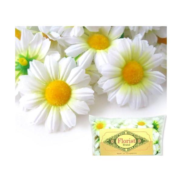 Florist Brand Silk Gerbera Daisy Flower Heads 1.75″ 100pcs – White