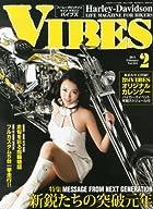 VIBES (バイブス) 2014年 02月号 [雑誌]