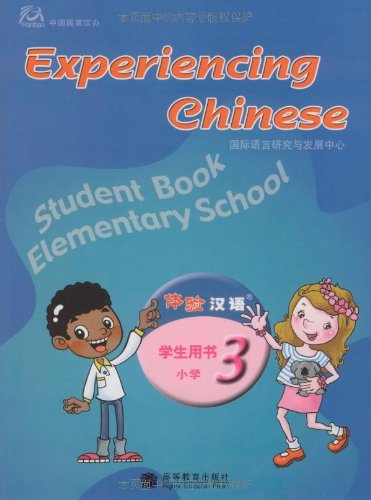 Experiencing Chinese for Elementary Textbook 3 (Chinese Edition)