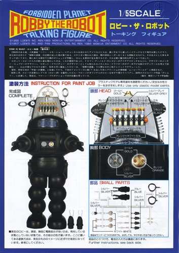 Original Masudaya Robby The Robot Instruction Sheet Forbidden Planet