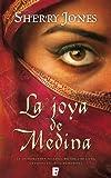 La joya de medina (Spanish Edition)