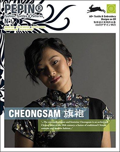Cheongsam (Pepin Fashion, Textiles & Patterns) ebook