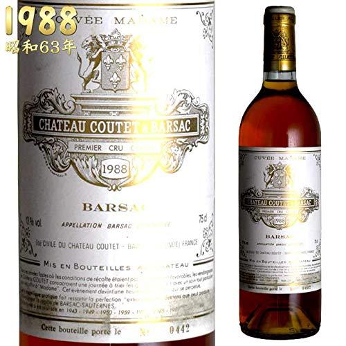 シャトークーテ キュヴェマダム 1988 750ml 貴腐ワイン ソーテルヌ 格別1級  B07LCJ67LL