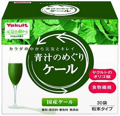 Used, 30 Bags of Kale Around Yakult Green Juice for sale  Delivered anywhere in USA