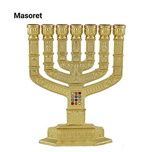 MASORET 7 Branch Menorah: Minature Jewish Temple Brass Replica Candelabra, Candle Holders Stand, Candlestick Plus Star of David - Candle Stand Star