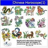 Machine Embroidery Designs - Chinese Horoscope