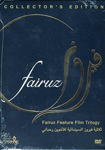 Fairuz Feature Film Trilogy Collector's Edition Box Set + Bonus DVD (Silina) by Nasri Shamseddine, Ihsan Sadek ()