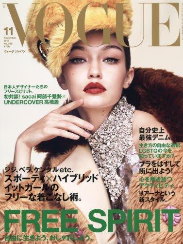 VOGUE JAPAN November 2017 No.219