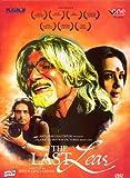 The Last Lear (DVD)