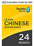 Rosetta Stone: Learn Chinese for 24 months on iOS, Android, PC, and Mac - mobile & online access