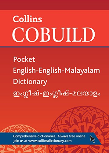 Collins Cobuild Pocket English-English-Malayalam Dictionary. - Malayalam Dictionary