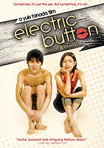 Electric Button (Moon & Cherry)
