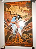 Magnificent Bodyguards movie poster, only one on net, jackie chan's only 3D Movie