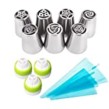 LOHOME Russian Piping Tips 13 Pieces/set - 7 Large Size Icing Tips [304 ...