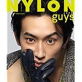NYLON JAPAN guys 2021年 12月号