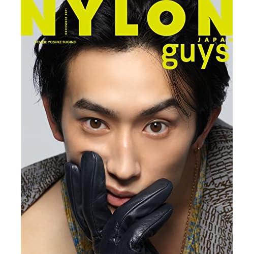NYLON JAPAN guys 2021年 12月号 表紙画像