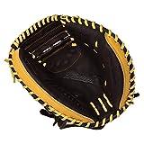 Mizuno Franchise 33.5 Inch GXC90B2 Baseball Catcher's Mitt